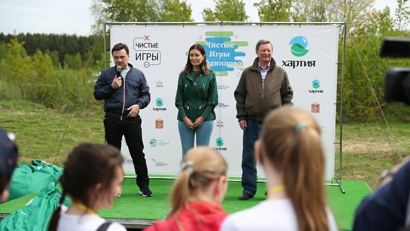 Воробьёв дал старт экологическому соревнованию «Чистые игры» вОдинцове