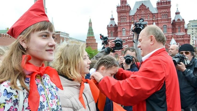 В столицеРФ тысячи школьников вступили вряды пионеров