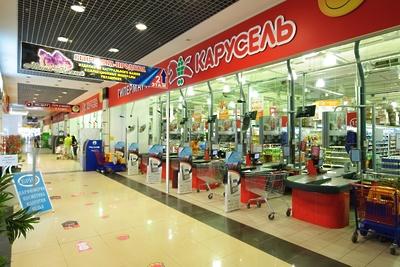 Гипермаркет «Карусель» откроют в Сергиевом Посаде 27 апреля 839ce70c19d