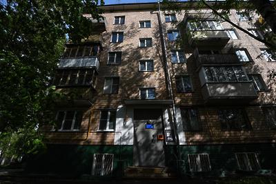 В Москве снизилось число предложений на продажу квартир в хрущевках под снос