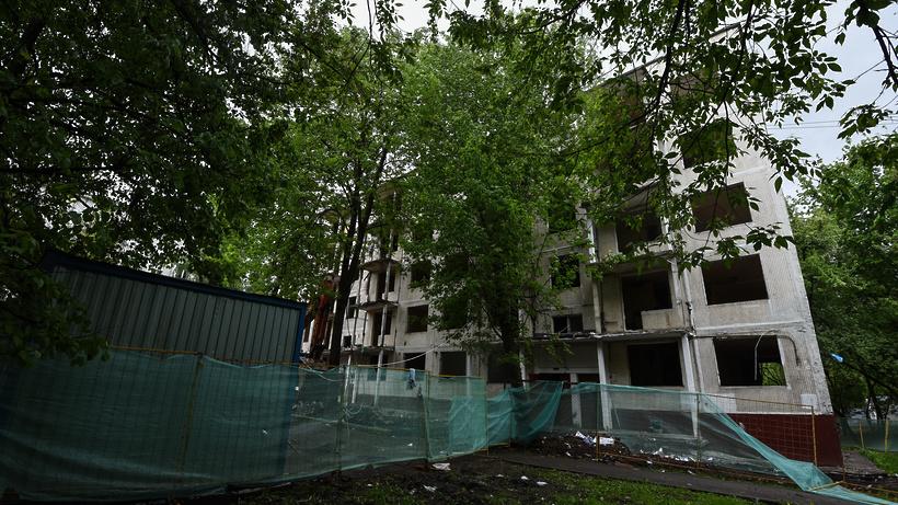 Голосование повключению впроект программы реновации жилья в столице России окончено