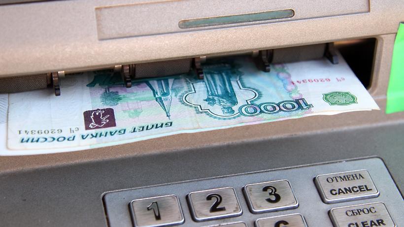 Сколько россиян имеют кредиты