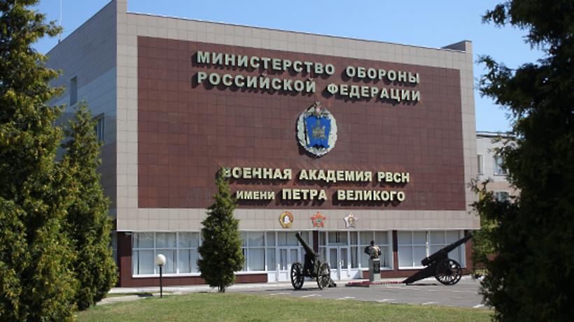 Наместе Военной академии Ракетных войск в российской столице могут построить гостиницу