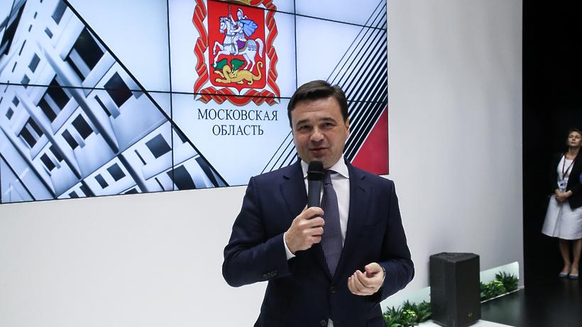 Состоялась рабочая встреча губернатора Московской области сгендиректором компании Philips Арманом Воскерчяном
