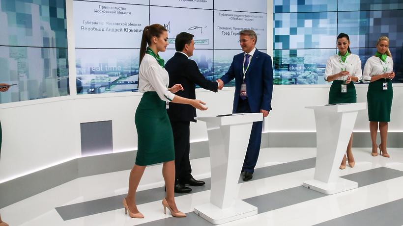 Сберегательный банк подписал соглашения осотрудничестве спятью регионами