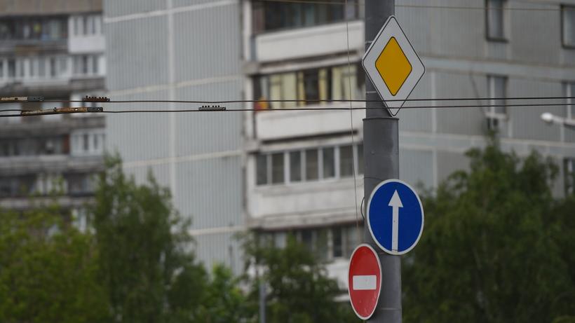 Знаки «Тупик» появятся на съездах на улицу Володарского в Подольске