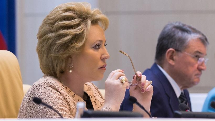 Матвиенко призвала недопустить нарушений ипровокаций вовремя выборов Российского Президента