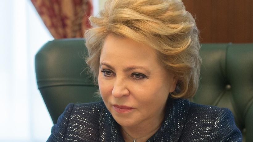 Матвиенко дала оценку заморозке взноса России в Совет Европы