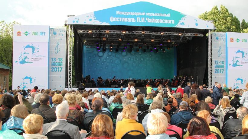 Выходные в Подмосковье 16–18 июня: фестиваль Чайковского, библиопикник и субботний крокет