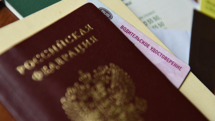 Упрощение процедуры смены пола впаспорте поддержал Совфед