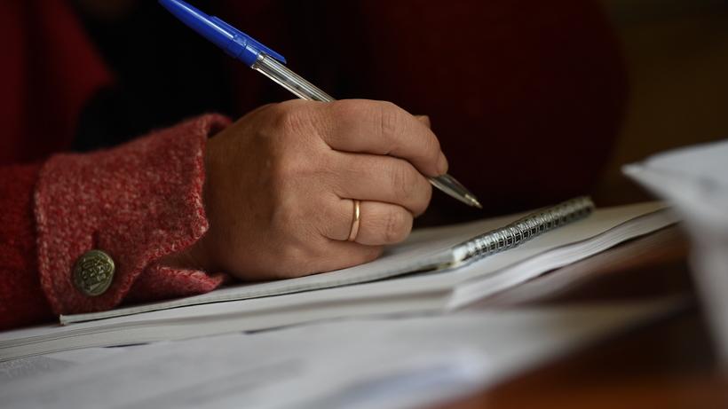 Добровольцев наградили благодарственными письмами на форуме в Балашихе