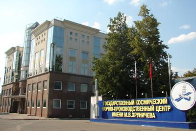 На землях центра имени Хруничева в Москве могут построить жилье по программе реновации