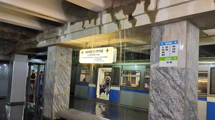 Московский метрополитен опроверг информацию оподтоплениях наинфраструктуре подземки
