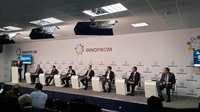 Руководство Московской области проведет роуд-шоу вряде стран Азии