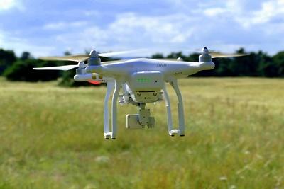 Около 30 участников приедут в Красногорск на чемпионат России по дрон‑рейсингу