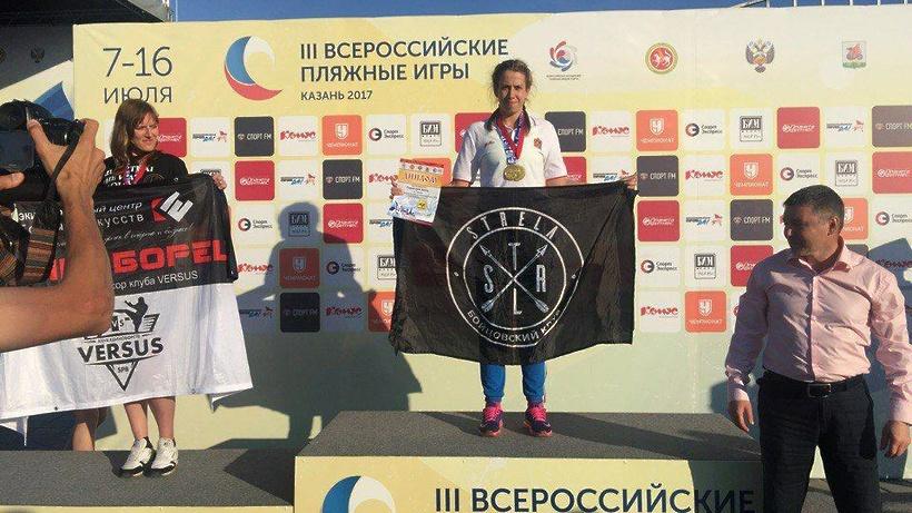 Сборная Кузбасса привезла домой «золото» счемпионата РФ