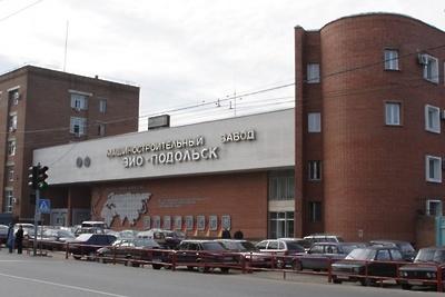 «ЗиО‑Подольск» освоил новую технологию для заводов по термической переработке отходов
