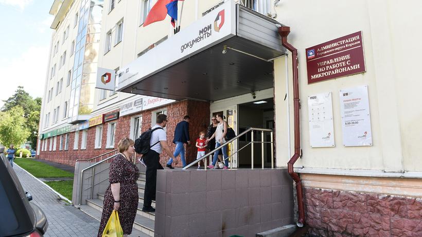 Сертификат о профилактических прививка Щёлковское шоссе больничный лист 2012 с комментариями