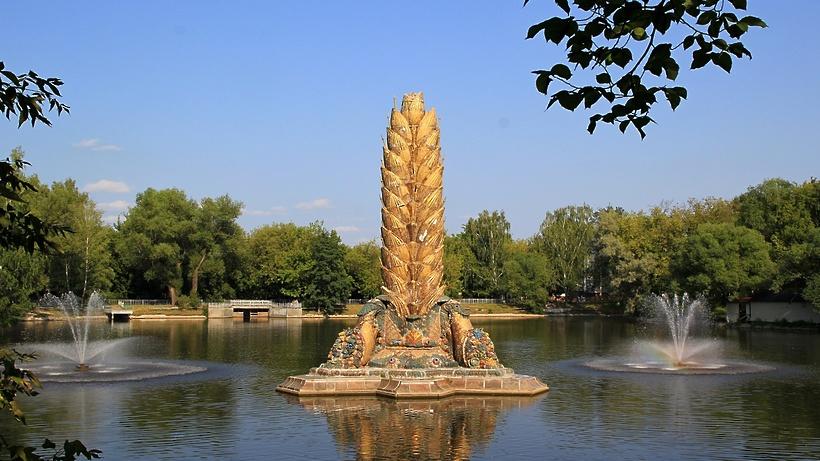 НаВДНХ встолице на100% отреставрируют популярный фонтан «Золотой колос»