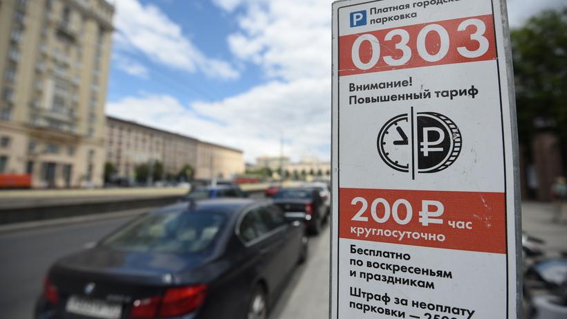 Названы улицы столицы, где чаще нарушают правила парковки