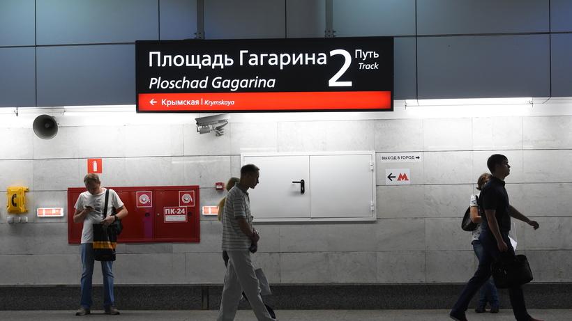 Акция «День пассажира» прошла настанции Московского центрального кольца