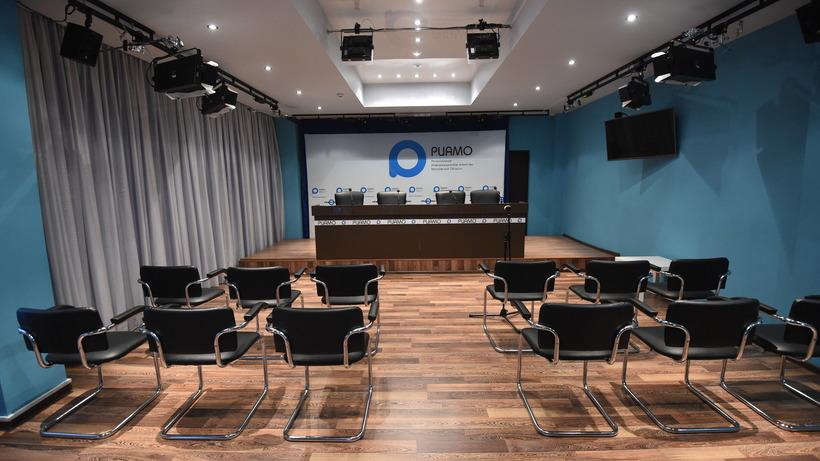 Пресс‑конференция главы Минсельхозпрода Подмосковья пройдет в РИАМО 7 апреля