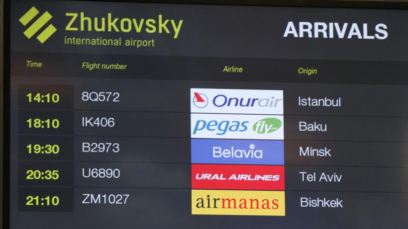 Более 25 рейсов задержаны и отменены в аэропортах Московского региона