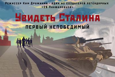 Первыми зрителями нового российского блокбастера станут жители Подмосковья