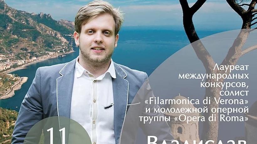 Концерт «Рандеву соскрипкой» пройдет в«Аптекарском огороде»