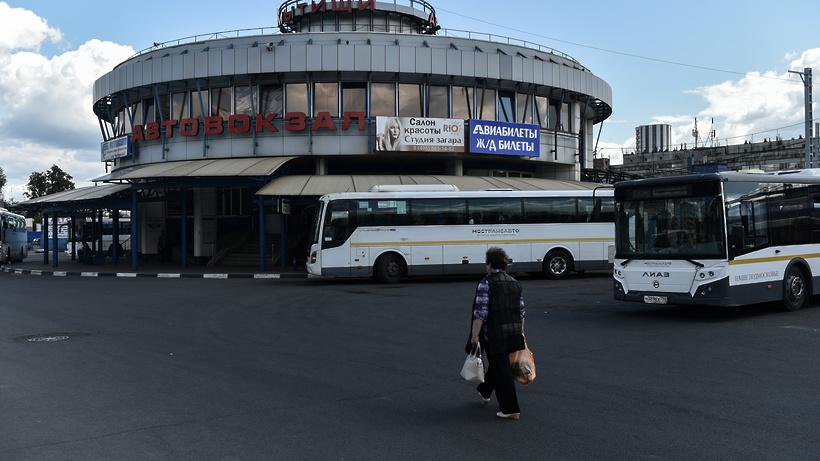 Бесплатный Wi‑Fi появился на 13 подмосковных автовокзалах — Общество