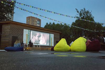 Библиотеки и открытые кинотеатры могут начать работать в Подмосковье с 1 июня