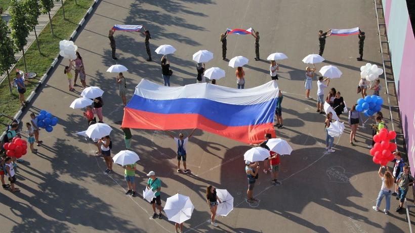 ВОдинцове вчесть Дня русского флага пройдет музыкальный марафон