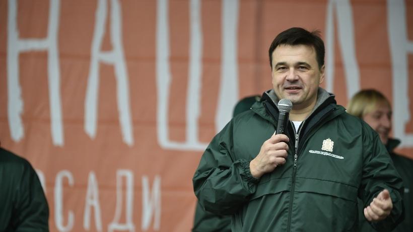 Неменее  2000 егорьевцев приняли участие вакции «Наш лес. Посади своё дерево»