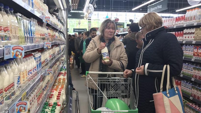 """В марте текущего года на Новорязанском шоссе в Люберцах откроется  супермаркет """"Перекресток"""", магазин будет располагаться в торговом центре,  ... 849db82ec73"""