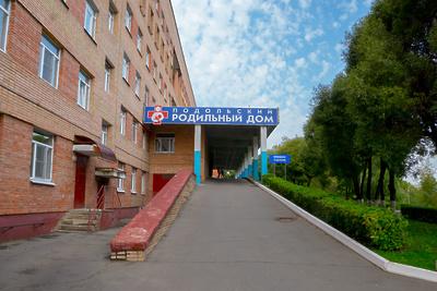 В Подольском роддоме 24 августа проведут розыгрыш палаты в рамках Дня открытых дверей