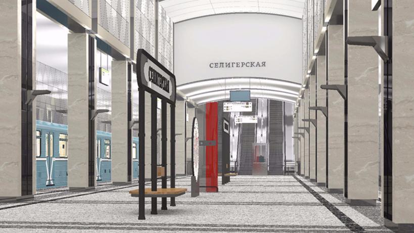 Колонны станции метро «Селигерская» украсят 66 светильников