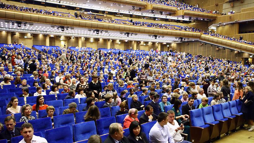комплект новое законодательство для многодетной семьи в москве 2017 этом