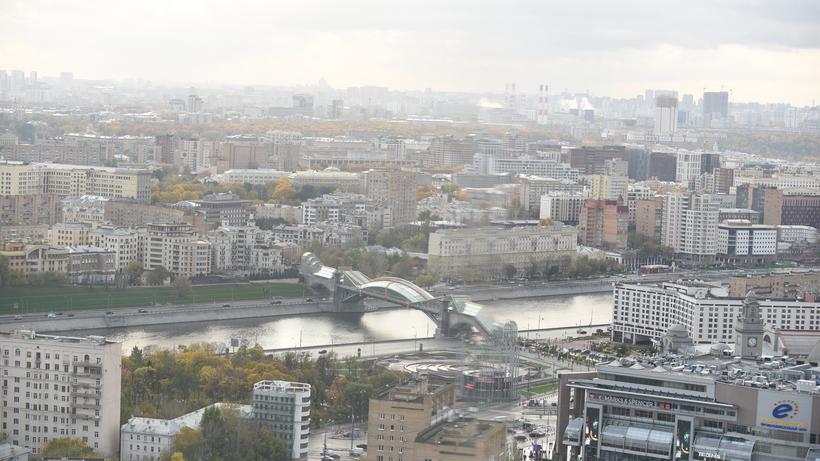 «Желтый» уровень погодной опасности объявлен в российской столице на10ноября