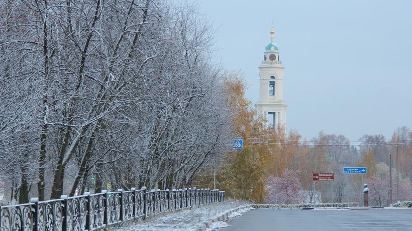 погода московская обл павлоы пассад стихи Поздравления
