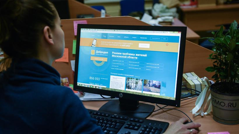 Жители Котельников смогут проголосовать за благоустройство сквера «Патриот» на «Доброделе»