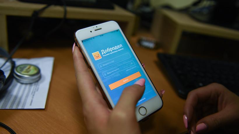 Более 5,5 тыс человек проголосовали в первую неделю за критерии оценки УК в Подмосковье
