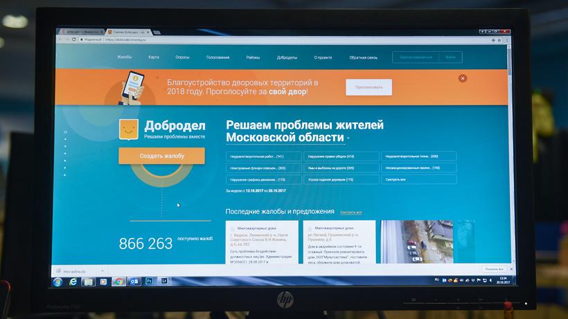 Инспекторы Главгосстройнадзора провели около 30 встреч с заявителями портала «Добродел»