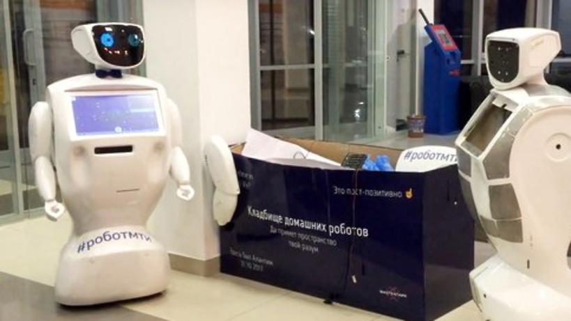 Технопарк «Физтехпарк» открыл первое кладбище роботов в столице России