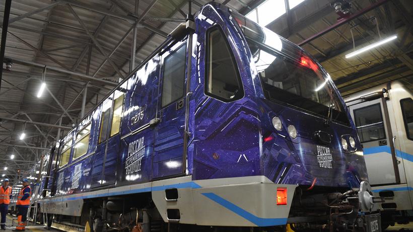 НаКольцевой линии метро состоялся запуск тематического поезда «Россия, устремленная вбудущее»