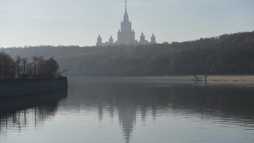 МЧС предупредило отумане вМосковском регионе утром вначале рабочей недели
