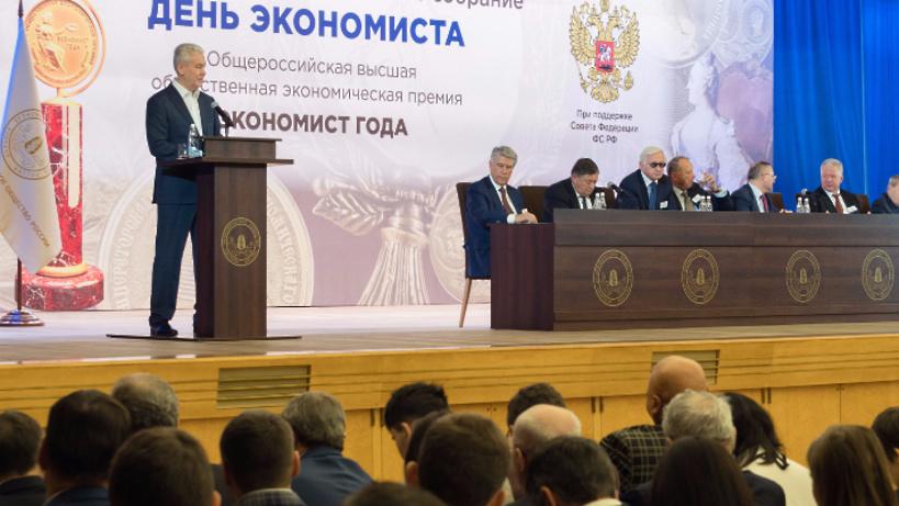Собянин поздравил спрофессиональным праздником Вольное экономическое общество РФ