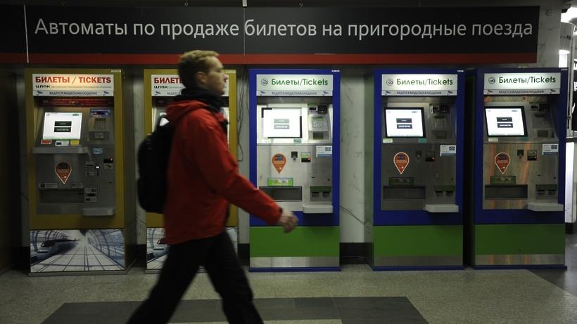 Тарифы на публичный транспорт вПодмосковье увеличатся на4% с1января