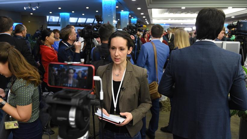 Началась ежегодная пресс-конференция В.Путина в столицеРФ