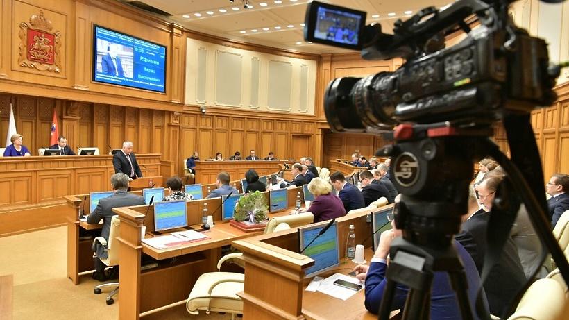 В 2017г заработок бюджета Подмосковья увеличился на12 млрд руб.