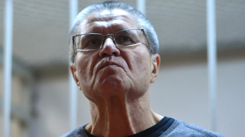 Милиция проверяет информацию о потасовке корреспондентов наоглашении вердикта Улюкаеву